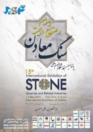 15TH INTERNATIONAL EXIBITION OF STONE ESFAHAN, IRAN, 01-04 MAY 2019-min