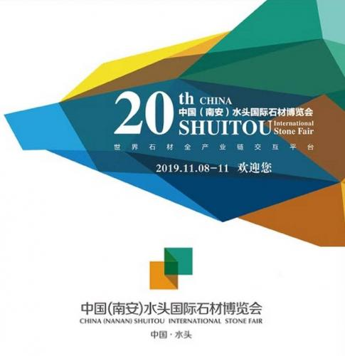 20TH NANAN, SHUITOU INTERNATIONAL STONE FAIR CHINA, SHUITOU, NOV 08-11, 2019-min